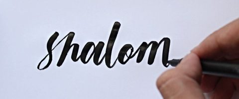 Why the name Shalom?
